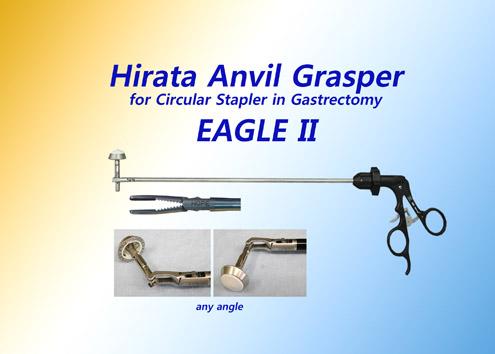 Anvil Grasper